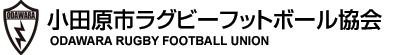 小田原市ラグビーフットボール協会